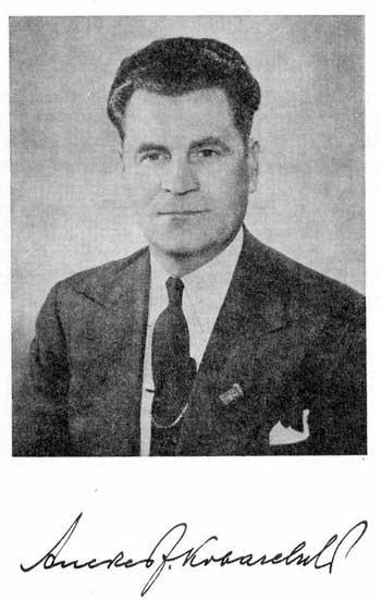 Aleksa Kovačević