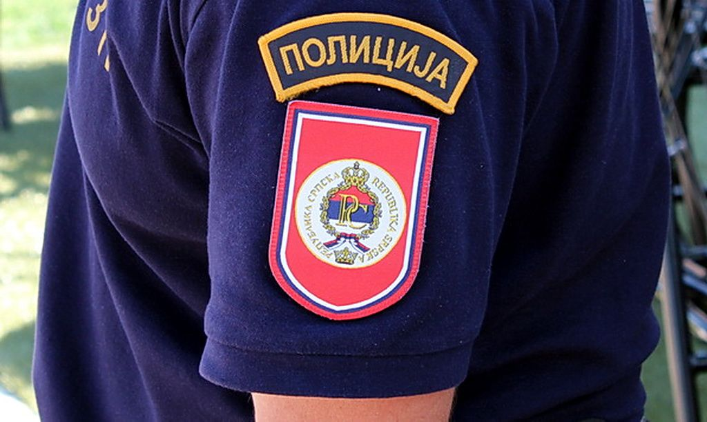 Policija_RS_simbol_hercegovina
