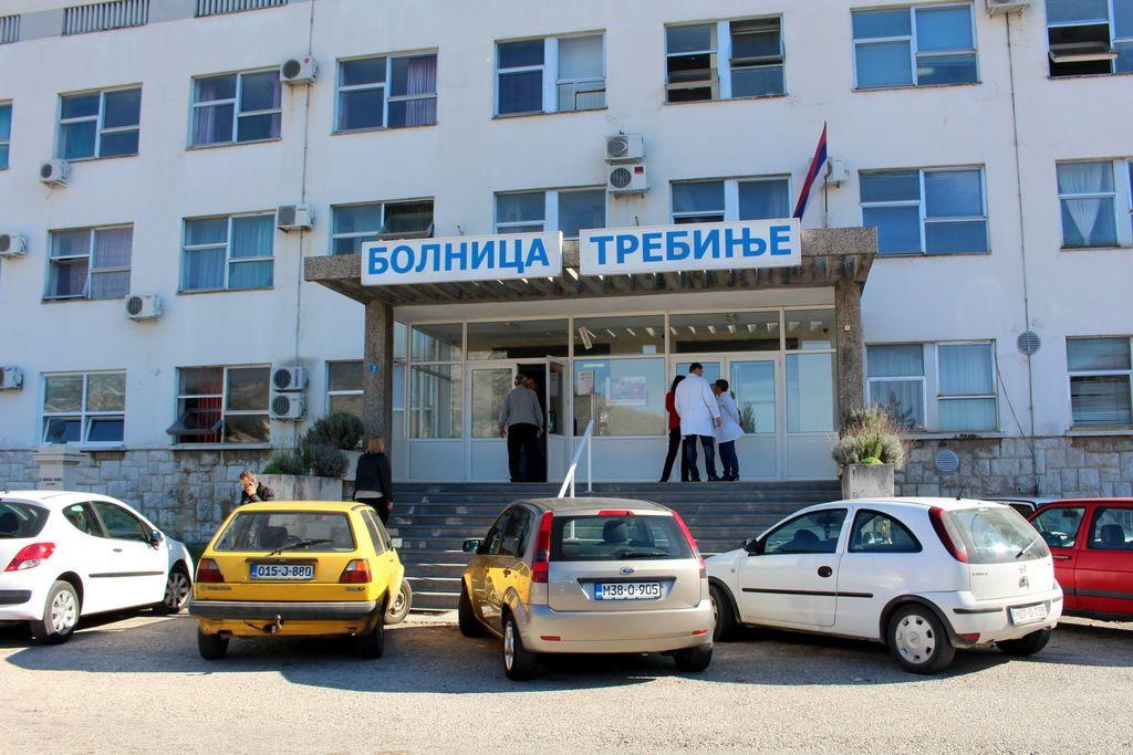 Bolnica u Trebinju (Foto: Moja Hercegovina)