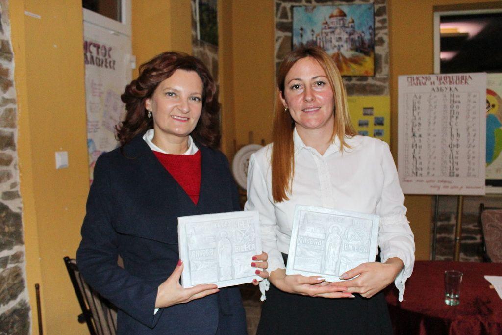 Tanja Bubreško i Ljiljana Parežanin (FOTO: Moja Hercegovina)
