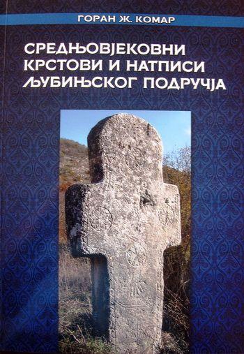knjiga_komar_goran