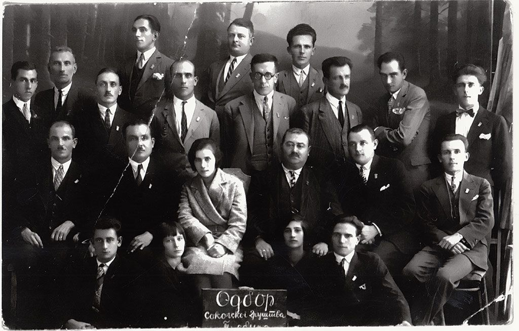 Članovi Sokolskog društva, čiji je član bio Blagoje Ćurić (Foto: Moja Hercegovina)