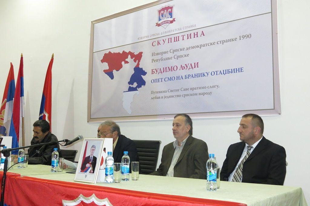 Formiran Gradski odbor Izvornog SDS-a 1990 u Trebinju (Foto: Moja Hercegovina)