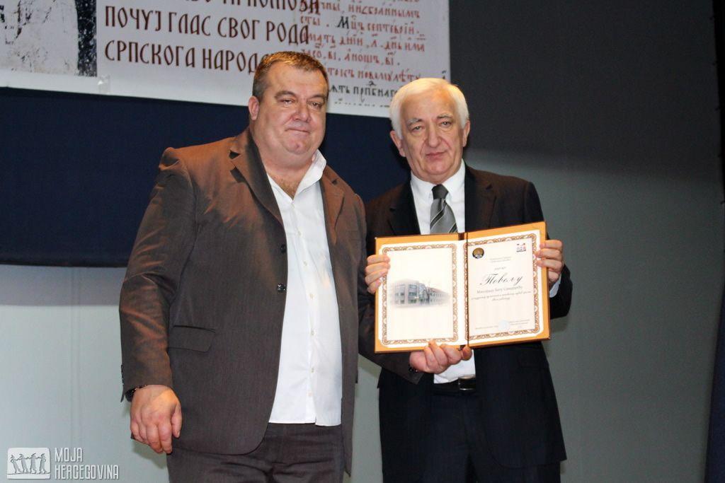 Miljan Aleksić i Milorad Bato Samardžić (FOTO: Moja Hercegovina)