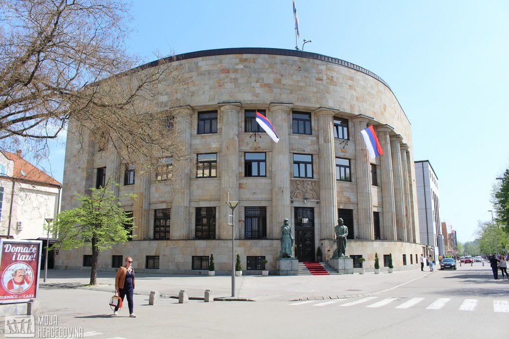 palata_predsjednika_rs_mojahercegovina