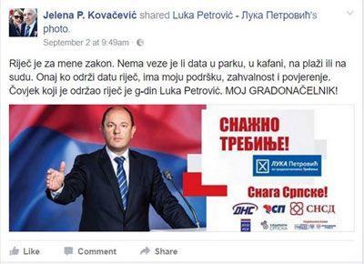 jelena-kovacevic-screen