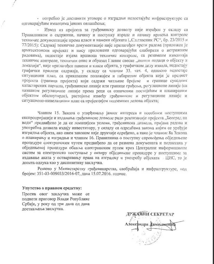 ministarstvo-2