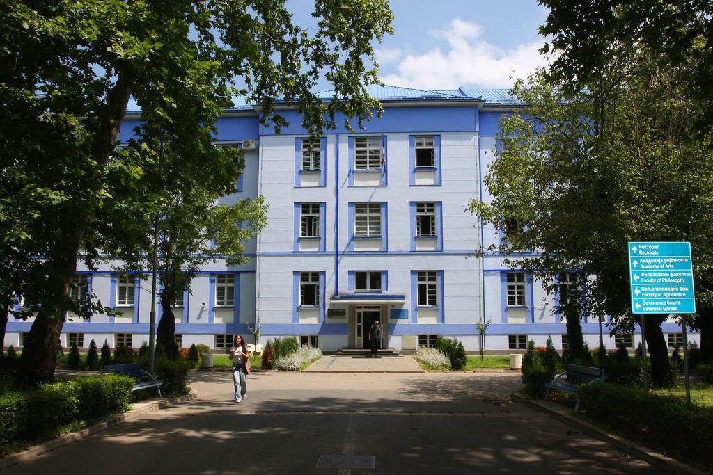 univerzitet_banjaluka