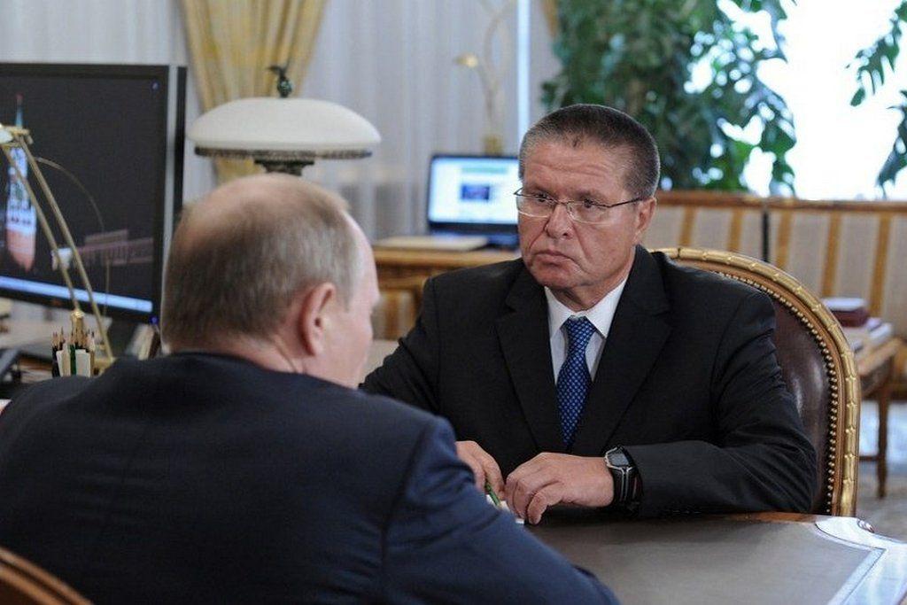 aleksej_uljukajev