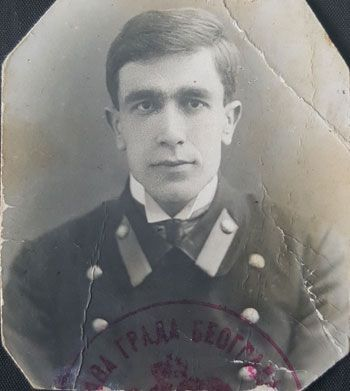 Отац у студентској униформи 1915.