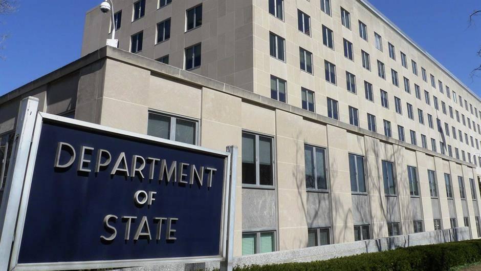 State Department čestitao Dan državnosti građanima Bosne i Hercegovine